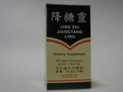 Jing Zhi Jiang Tang Ling Formula For Diabetes