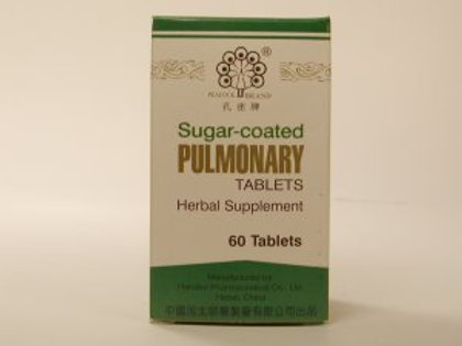Pulmonary Tablets (Sugar-Coated)