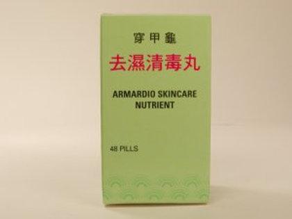 Armardio Skin Care