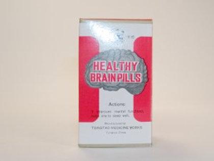 Healthy Brain Pills Jian Nao Wan