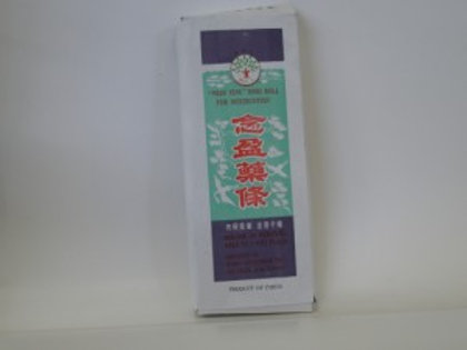 Moxi Roll For Moxibustion