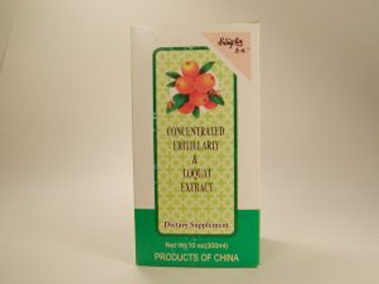 Concentrated Fritillary & Loquat Extract