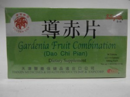 Dao Chi Pian Gardenia Fruit Combination