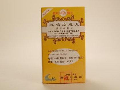 "Er Ming Zuo Ci Wan Sensor Tea Extract ""Ear-Ringing Left Loving Pills"""