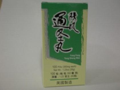 Fang Feng Tong Shen Wan