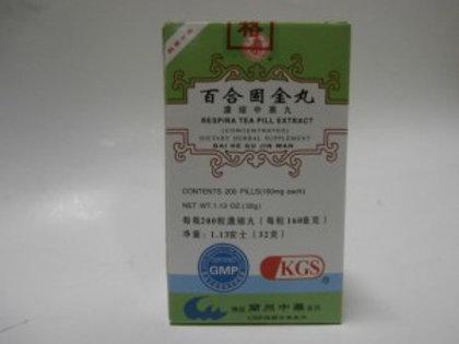 Bai He Gu Jin Wan Respira Tea Pill Extract