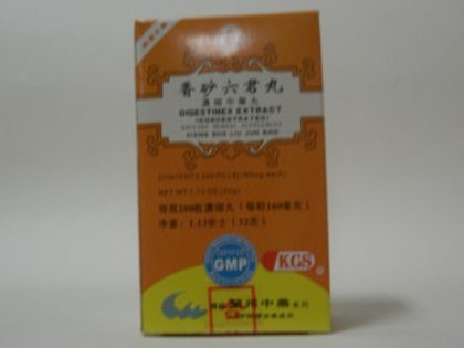 Xiang Sha Liu Jun Wan (Aplotaxis-Amomum Pills) Digestinex Extract