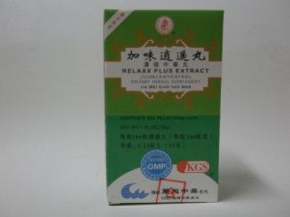 Jia Wei Xiao Yao Wan Relaxx Plus Extract