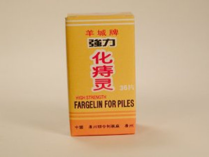 Fargelin For Piles Hua Zhi Ling Wan For Hemorroids