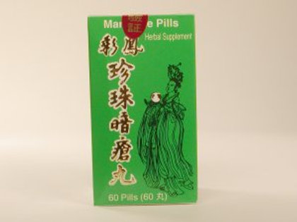 "Margarite Acne Pills ""Colorful Phoenix Precious Pearl Hide Skin Boil Pills"""