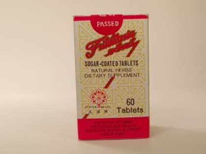 Fritillaria Extract Sugar-Coated Tablets