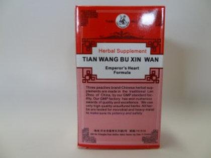 Tian Wang Bu Xin Wan Emperor's Heart Formula