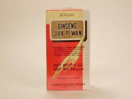 """Ginseng Jian Pi Wan """"Ginseng Strengthen Spleen Pill"""""""
