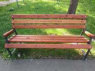 S novými lavičkami se počítá i letos