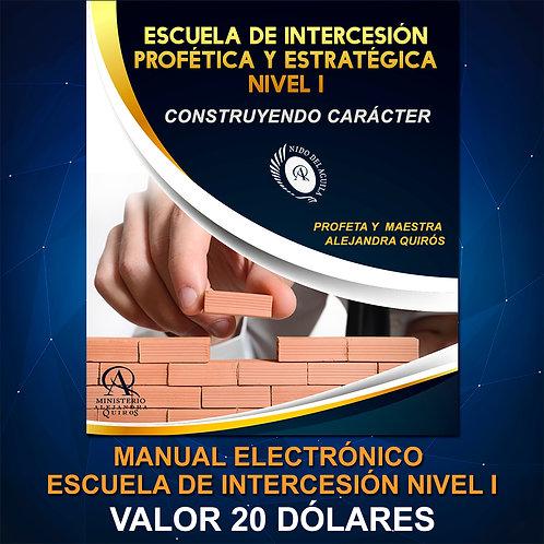 MANUAL DE LA ESCUELA DE INTERCESIÓN NIVEL 1