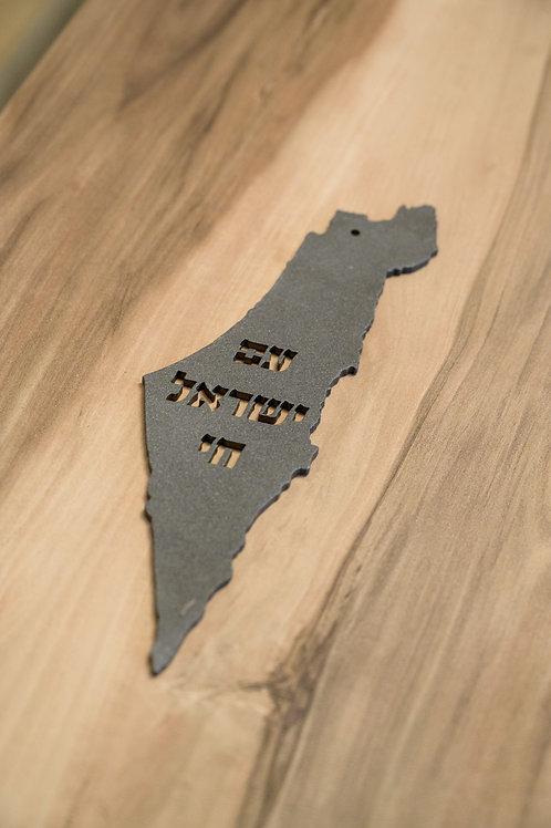 "Israel Landkarte  ""Israel lebt"" - Metall"