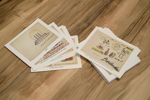 Postkarten-Set Hebräisch