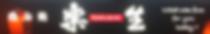 スクリーンショット 2020-01-10 23.58.32.png