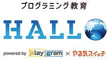logo_hallo_01.jpg