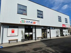 スクールIE富山東部校