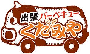 BBQ_logo_2.jpg
