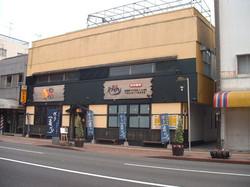 博多一番どり 八代店