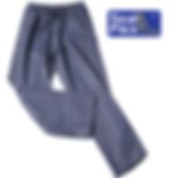 Seal Flex Rain pants with logo.png