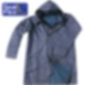 Seal Flex Rain Jacket