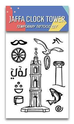 Jaffa Clock Tower Temporary Tattoos Set