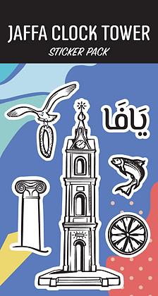 Jaffa Clock Tower Sticker Pack