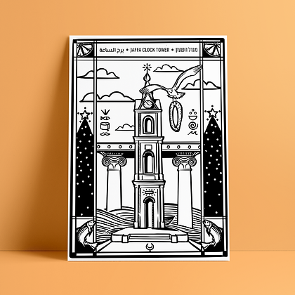 Jaffa Clock Tower Print