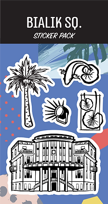 Bialik Sq. Sticker Pack
