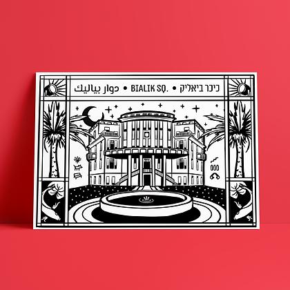 Bialik square Print