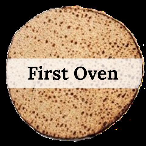 First Oven Matzah (1lb)