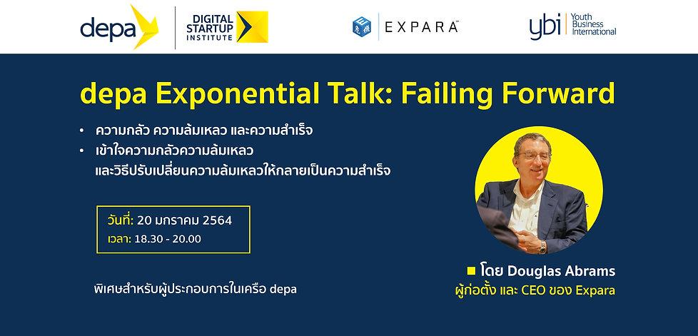 ExponentialTalkTH1350x650-04.jpg