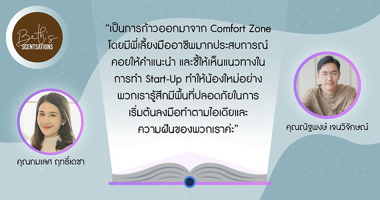 Quote03-02.png