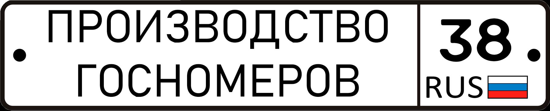 gosnomer_1.png