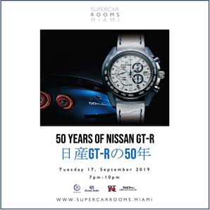 Nissan GT-R x Shiro Nakamura x Grand Seiko