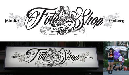 Logo / signage