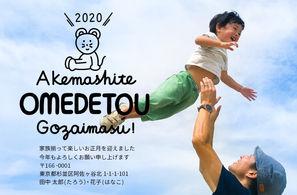 201201274001.jpg