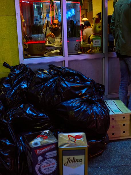 trash dinner v2.jpg
