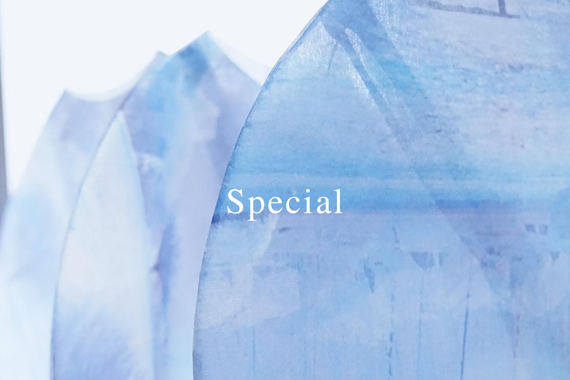 Special_1280