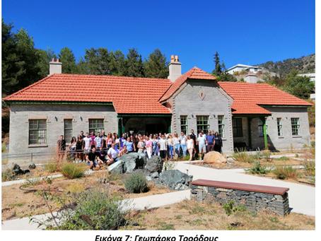 Γνωρίζοντας τον Βυζαντινό Πολιτισμό της Κύπρου με σεβασμό στο Περιβάλλον | 3 - 4 Οκτωβρίου 2020
