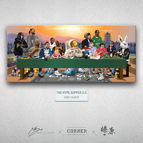 The Hype Supper 2.5