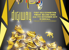 DIGIWAY FIRST SOLO EXHIBITION