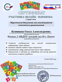 вебинар 3.jpg.png