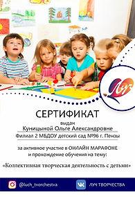 IMG-20200422-WA0002.jpg