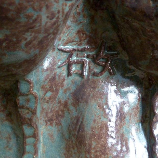 石女 (umazume, stone woman) Teapot Bustier (Detail)
