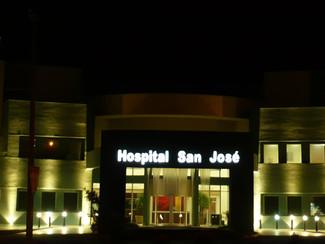 INGRESO A HOSPITAL, EQUIPO DE HEMODINAMIA, CATETERES VIA ACCESO FEMORAL Y RADIAL, RETIRO DE INTRODUC