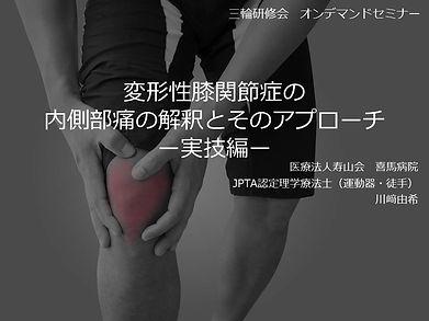 基礎編①(表紙).jpg